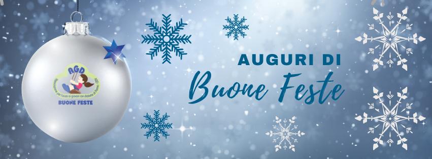 Saluti Di Buon Natale.Auguri Di Buon Natale E Felice Anno Nuovo News Agd Parma